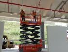 东莞风管安装用升降机租赁 麻涌6米电动升降机租赁