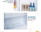 自家使用冰箱便宜转让95成新