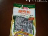 想要购买食品级包装袋凹印塑料包装袋来河北坤阳塑业