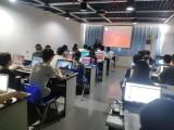 鄭州IT培訓嵌入式單片機培訓PCB設計培訓