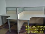 天津办公工位售卖可私人订制免费安装