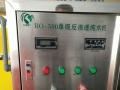 玻璃水设备洗车液设备出售低价低价