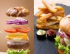 【较受欢迎的小吃加盟】华客多汉堡加盟/炸鸡汉堡加盟