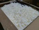 漳州回收塑料,通用塑料,工程塑料,特种塑料等塑料回收,