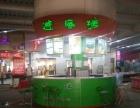 航空港 家家欣商业街 饮品店急转(个人转让)