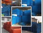 东莞厂家直销批发二手货架 二手重型货架 二手仓库货架