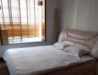 出租家庭旅馆/日租房/短租房/大床房