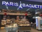 怎么加盟巴黎贝甜蛋糕店/巴黎贝甜加盟费用