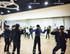 阜阳瑞拉国际舞蹈 专业成人舞蹈学校 爵士舞
