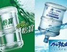 夏湾加林山桶装水配送
