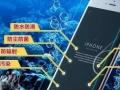 膜法灵 纳米防水手机