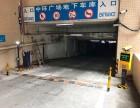 专业施工队 安装蓝牙 刷卡 车牌识别系统通道闸