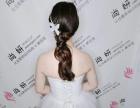 韩式婚礼全体化妆师