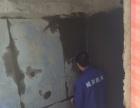 防水补漏 维修屋顶、楼顶漏水 阳台漏雨 彩钢瓦防水