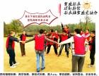 四川盟略拓展训练中心