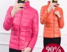 2017秋冬新款韩版轻薄款羽绒服女立领短款外套