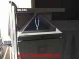 深圳厂家直销270全息展柜 3D全息广告