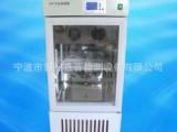 60A生化培养箱,人工气候箱,霉菌培养箱
