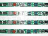 厂家供应ED内置日光灯电源 1LED驱动电源