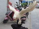 猛犸象牙雕刻老鹰摆件猛犸牙大鹏展翅