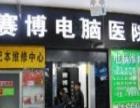 洛阳Acer宏碁笔记本电脑维修~现场观看维修