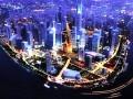 前海新四板挂牌 前海股权交易中心挂牌审批代办