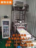 国内最专业全自动洗衣凝珠包装机器,洗衣凝珠包装生产设备