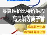 君睿 厂家生产光氧催化 低温等离子废气处