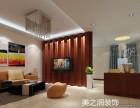 福田莲花附近装修公司,二手房改造 室内设计 批灰刷墙价格多少