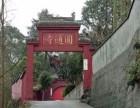 欣意山庄--彭州通济镇夏季避暑休闲度假好去处