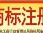 安徽商标注册,专利申请,合肥商标注册,免费咨询