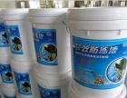 玻璃水配方技术,防冻液配方技术,尿素液配方技术