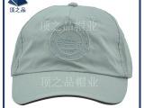 工厂供应学校广告礼品活动帽子订做平纹涤布成人儿童帽加工生产