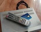 机顶盒(河北区有线电视)带遥控器二套