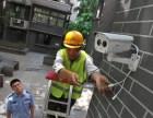 上海门禁系统监控摄像头安装 密码门禁触摸门禁指纹人脸门禁安装