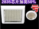 方形暗装LED厨卫灯嵌入式厨房浴室灯2835吸顶灯卫生间阳台灯具