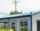 生产彩钢板承接钢构工程(零利润销售一个月)