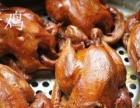 【正宗熟食卤熏猪头肉】加盟/加盟费用/项目详情