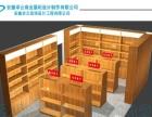 商业展台,展柜,商场柜台,货柜,货架定做,店面装修