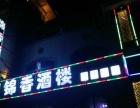 锦绣华府临近沿街地段 豪华装修房租便宜接手即可盈利