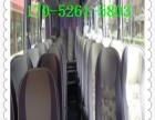 从武汉到石家庄直达客车票价多少? 到(石家庄哪里下车?行驶几