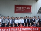 2016香港亚洲商学院秋季班招生了