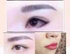 石家庄纹眉韩式半永久丝雾眉不褪色粉黛眉美瞳线水晶唇