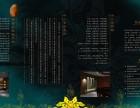 上海唯尚广告公司十二官养生会馆做折页设计