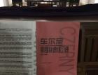 30元一节课 初中女生教钢琴 小汤老师