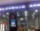 鳌江 新河中路 酒楼餐饮 商业街卖场