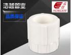烟台长岛县优秀的PVC-UH中水管网站合作欢迎您