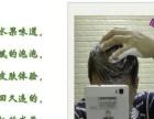 生发护发,用酵素之力,台湾京典凤梨酵素生发手工皂