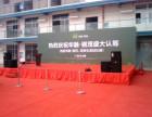 武汉庆典公司 会展布场 礼仪模特 庆典活动策划执行