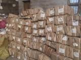 高价回收书报纸,办公用纸,销毁各类文件